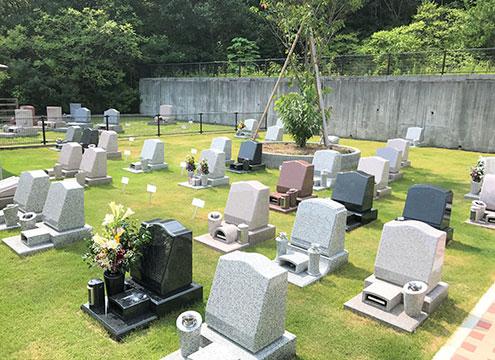 神戸山田霊園