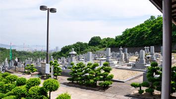 専光寺墓苑(福山)