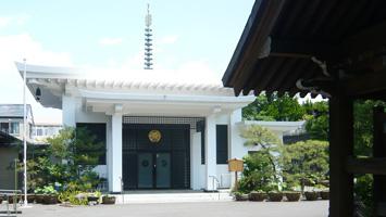 松澤山 大泉寺